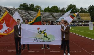 Adamkiada 2017