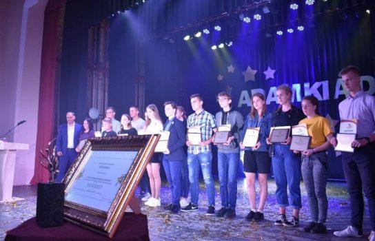 Adamkiada - Lietuvos mokinių sporto ir meno šventė